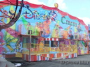Kurt Hill's 'Disney Circus' Funhouse.