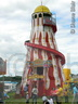Howard's 'Lighthouse' Helter Skelter.