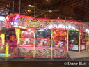 Anthony Harris' 'Supreme' Waltzer.
