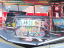 Darran Church's Waltzer car back.